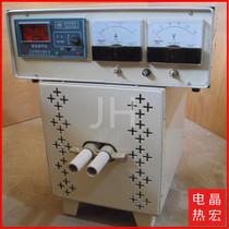 Lò nung ống đôi SRJX 2.5-13