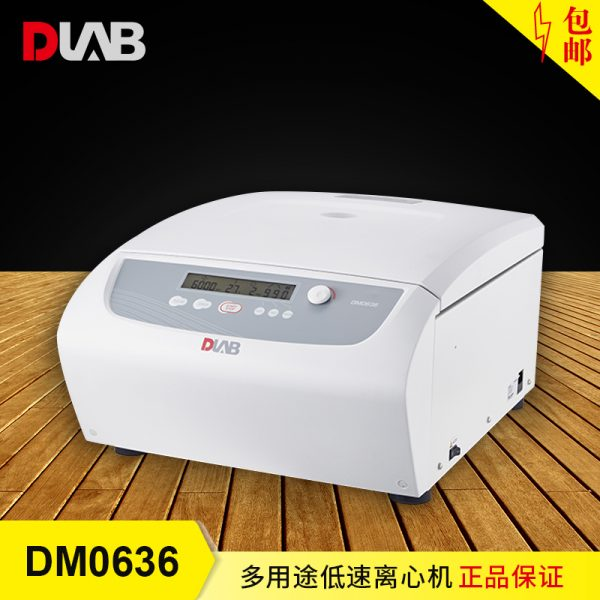 may-ly-tam-dm-0636-dlab